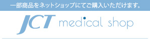 JCT medicalshop